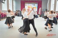 В программу отборочного тура конкурса вошли самые разные танцы: отклассического вальса досовременной зумбы.