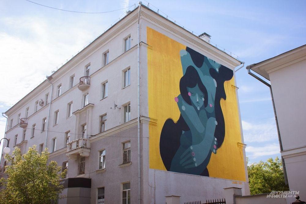 Художник из Испании Zesar в своей работе затронул тему ЛГБТ, показывая через свою работу призыв к толерантности к представителям данной категории. Рисунок находится в переулке Химиков, 4.
