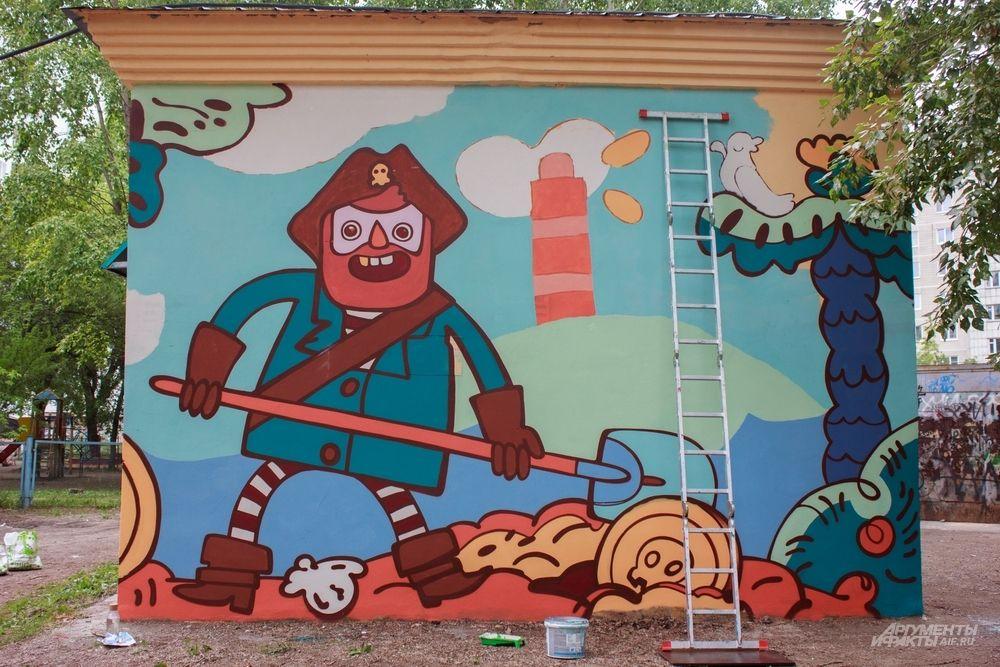 Социальный проект «Стенограффии»― «Город рисует сам себя», в котором жители города были в роли уличных художников. Работу можно посмотреть на улице Учителей, 1.
