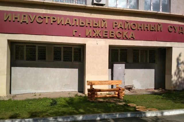 В Ижевске установили «скамью примирения» у здания суда