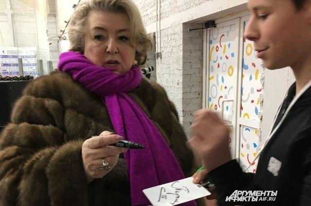 Татьяна Тарасова встала на защиту номера Туктамышевой с раздеванием