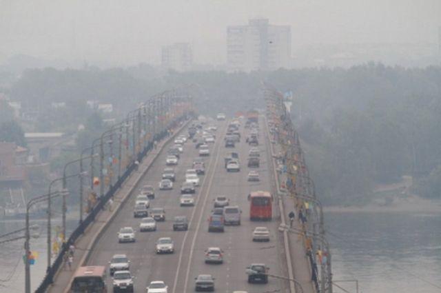 В выходные Красноярск окутал густой смог.