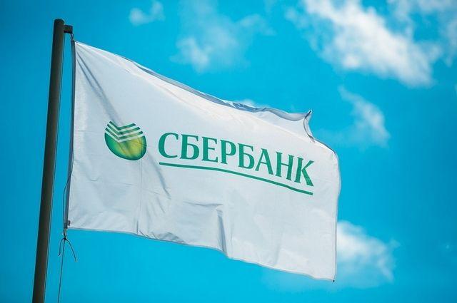 Сбербанк обратился в правоохранительные органы в связи с ситуацией на АО «Антипинский НПЗ».