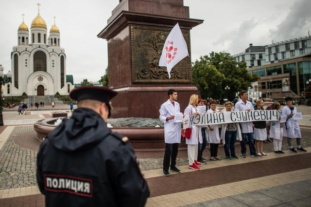 Протест медиков.
