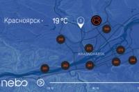 На сайте https://nebo.live фиксируется загрязнения атмосферного воздуха в Красноярске в режиме реального времени
