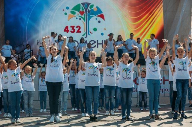 В День города участники флешмоба «Танцуй, Тюмень!» установят новый рекорд