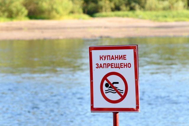 В Оренбуржье вода на двух пляжах не соответствует нормам