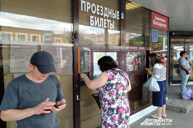 Льготникам Калининграда начали выдавать электронные проездные