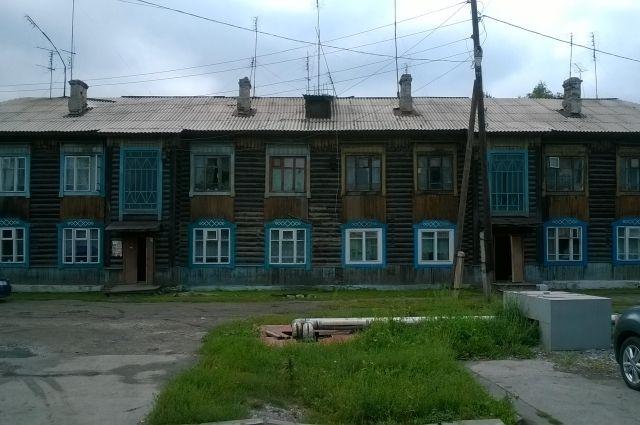 В настоящее время в Кузбассе действуют две программы переселения.