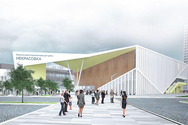 Новый спорткомплекс будет расположен неподалёку от станции метро «Некрасовка» и остановок общественного транспорта.
