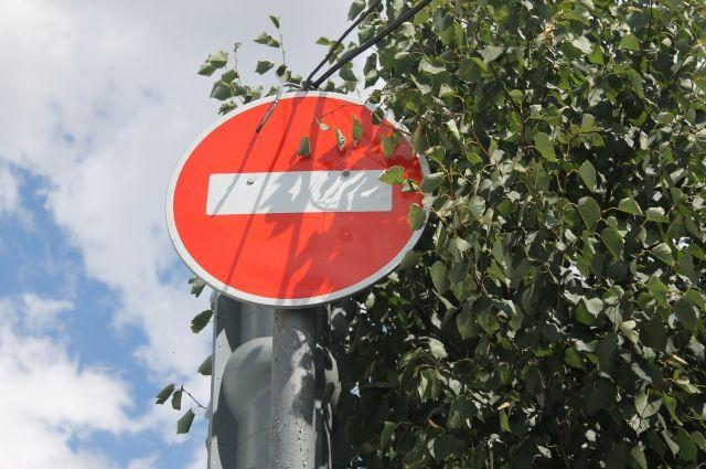 Из-за праздников в Липецке на три дня перекроют часть улиц