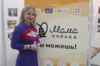 Наталья Акатьева помогает мамам найти работу по призванию.