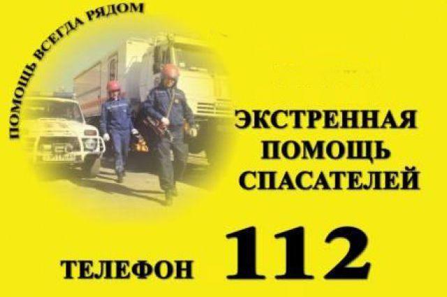 В Омске готовят к запуску систему вызова экстренных служб «112»