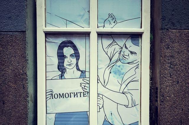 Екатеринбург оказался на198 строчке врейтинге поуровню безопасности проживания