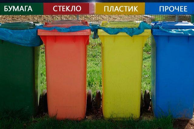 Тюменская область может вернуться к раздельному сбору мусора