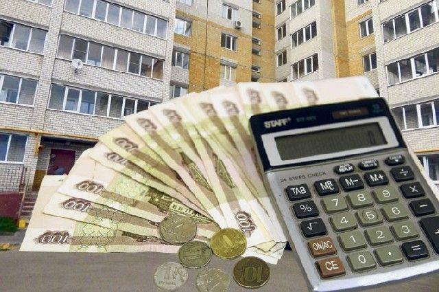 деньги на дом калькулятор онлайн локо банк кредитная