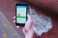 С помощью онлайн приложения кузбассовцы смогут формировать городскую среду.