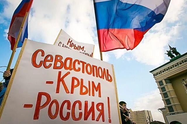 ВКрыму ответили нажелание государства Украины купить полуостров
