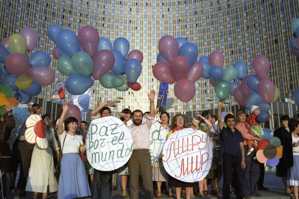 Участники «Марша мира – 82» возле гостиницы «Космос».