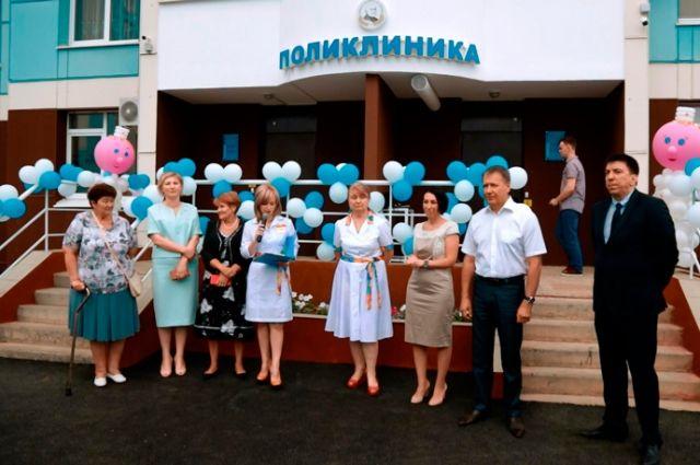 В Оренбурге на ул. Гаранькина заработала новая поликлиника