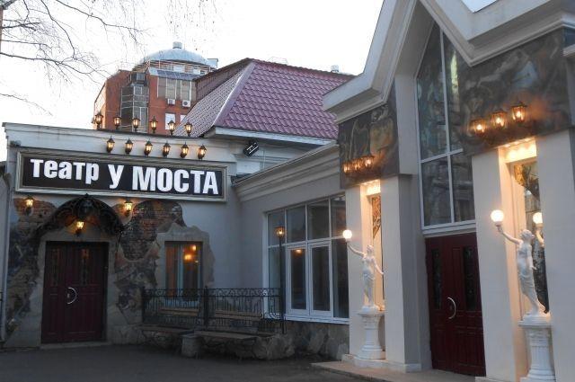 По рейтингу журнала Forbes театр «У Моста» входит в десятку лучших театров России.