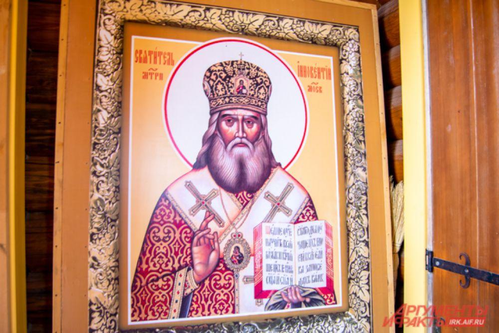 6 октября 1977 года определением митрополита Иннокентия, святителя Московского и апостола Америки и Сибири, причислили к лику святых.