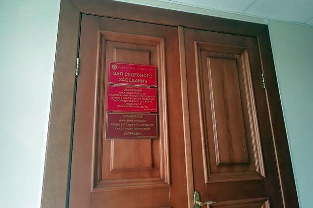 Зал заседаний Алтайского краевого суда