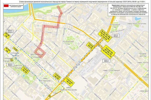 Часть тюменских автобусов 20 июля изменит маршрут
