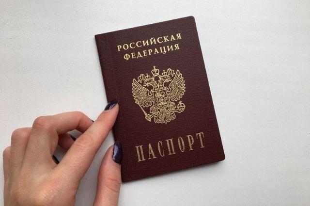 Как получить российское гражданство гражданину таджикистана