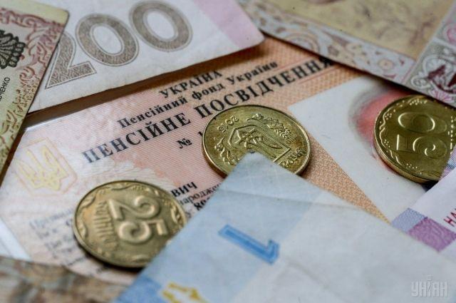 Управлению ПФУ Донецкой области не хватает своих доходов на выплату пенсий