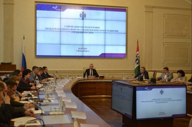 Форум «Технопром» традиционно является одним из крупнейших технологических мероприятий России.
