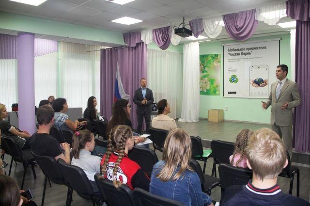 Инициатором создания новинки выступил благотворительный экологический фонд «Обитаемый Урал».