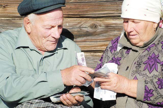 Деньги, вклады, пенсионеры.