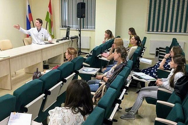 Лекция о безопасном детстве в перинатальном центре.