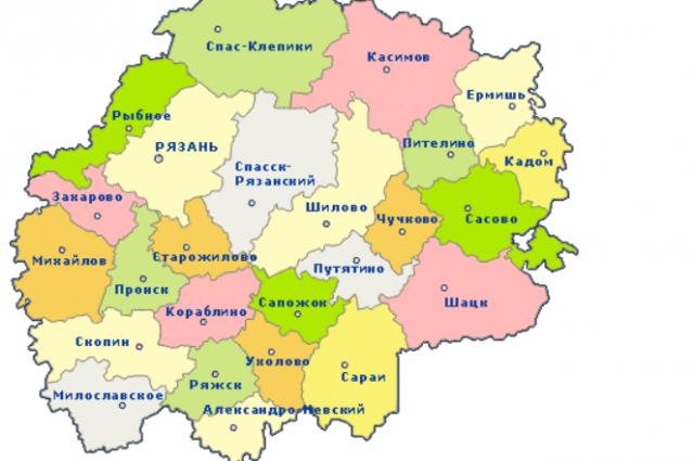 Окончательное деление территории Рязанской области на районы определилось к 1965 году, когда их насчитывалось 24. Двадцать пятым по счёту стал вновь образованный в 1977 году Путятинский район.