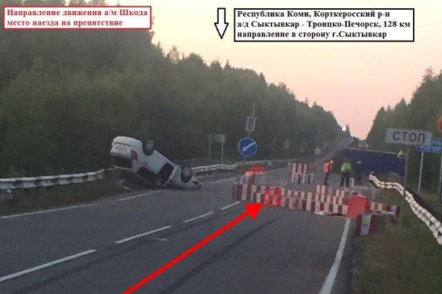 Молодой водитель не заметил ограждение на дороге.