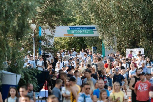 Тысячи омичей пришли в субботу на Зелёный остров.