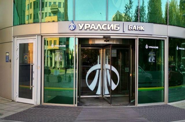 ПАО «БАНК УРАЛСИБ» и платежная система Visa провелиXIV Ежегодную Конференцию для банков-партнеров«Эволюция платежей: настоящее и будущее».