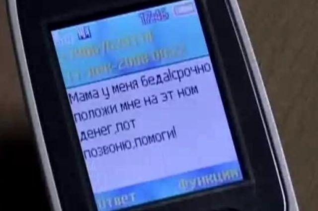 Норильчанка выполнила требования мошенника и лишилась 139 тысяч рублей