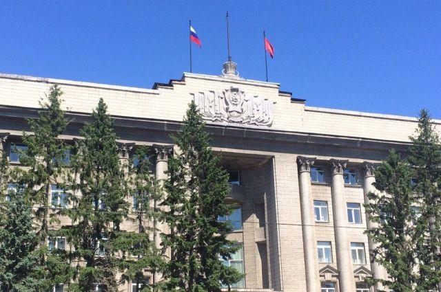 В правительстве Красноярского края ротация кадров