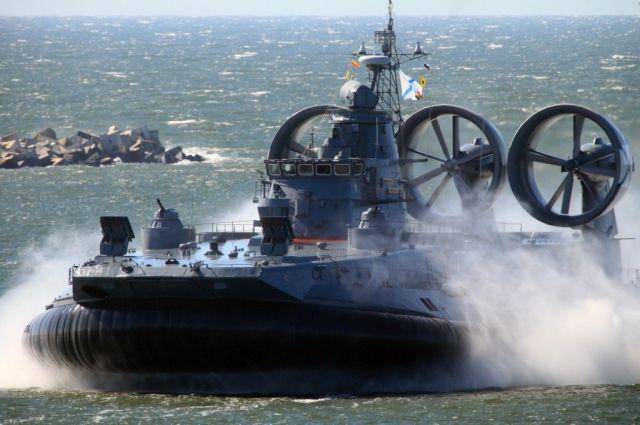 В Балтийск пришёл самый большой десантный корабль на воздушной подушке