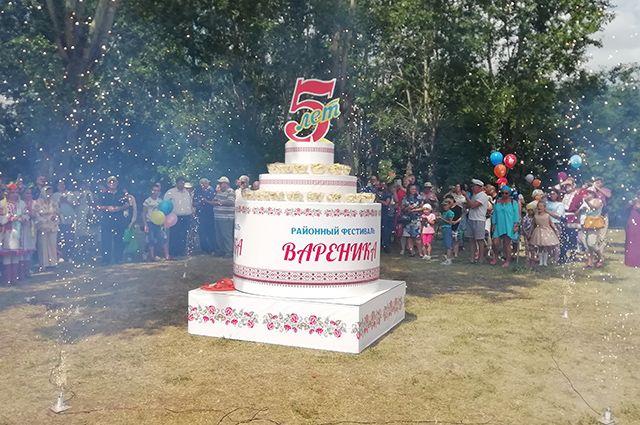 Фестиваль вареника прошел на Алтае в пятый раз