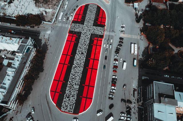 Супрематический крест Малевича в исполнении Покраса Лампаса.