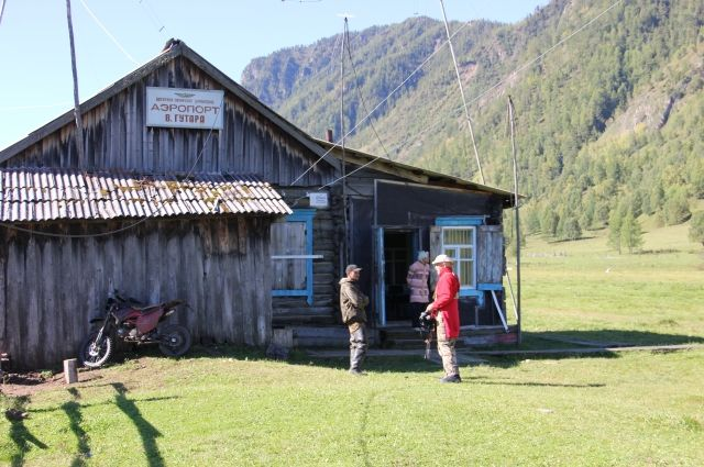 Тофы не имели регистрации по  месту жительства.