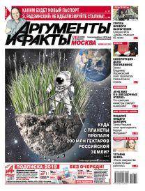 Куда спланеты пропали 200 млн гектаров российской земли?