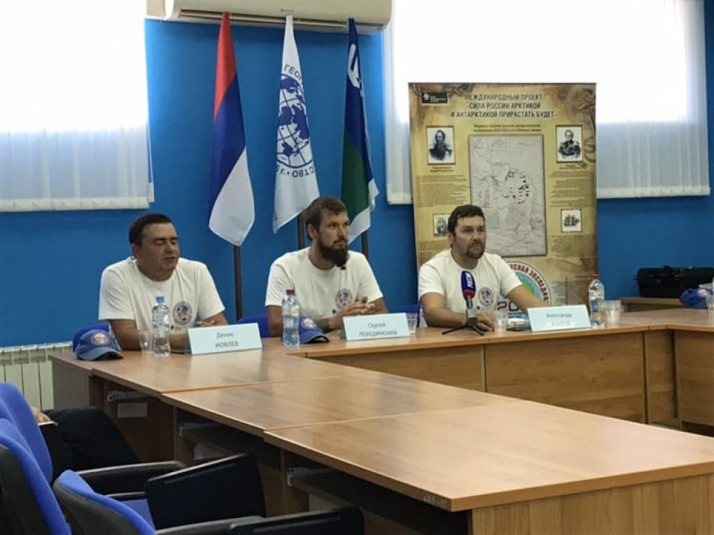 Экипаж рассказал о своих целях на пресс-конференции