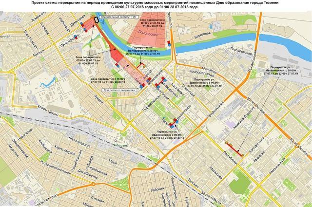 Центр Тюмени в День города будет частично перекрыт для транспорта