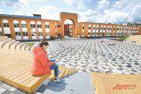 Детский Черкизовский парк: детские площадки, амфитеатр, воркаут и зона для скейтеров и роллеров.