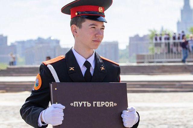 Старт проекту дали в ходе майского кадетского парада на Поклонной горе.
