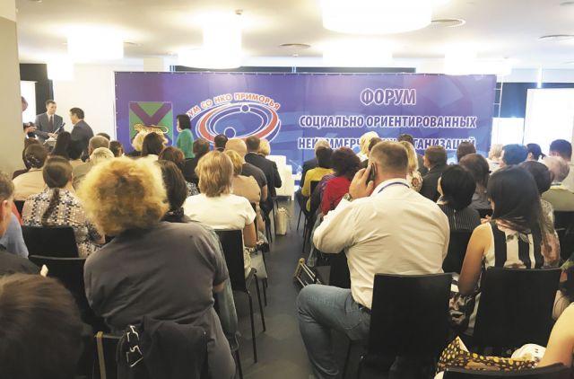 На форуме обсудили вопросы социального и экономического развития края.